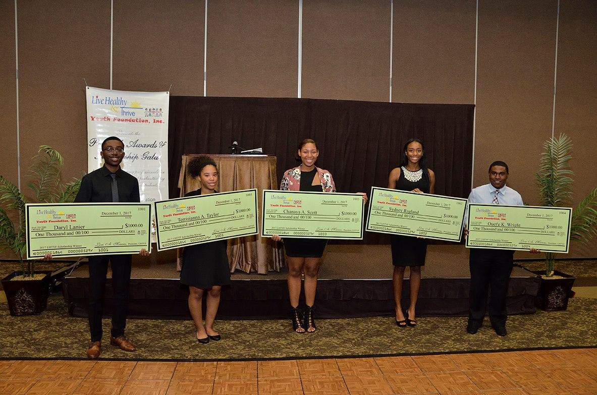 2017LHTYF-gala-scholarship-kids